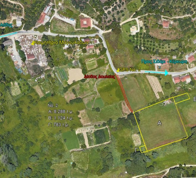 Three-level flat plots of land with an area of 8,288 - 1,924 - 783 sq.m. in Magoulades Corfu-Greece
