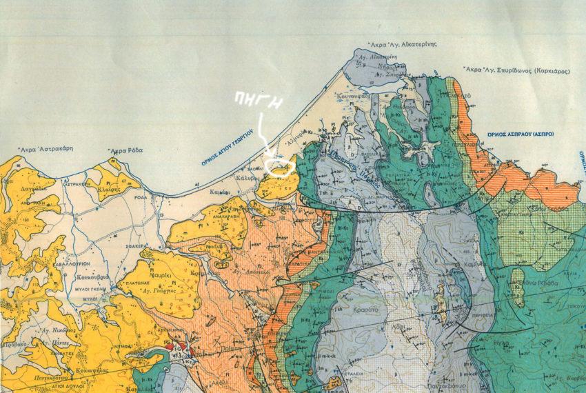 C_υδρο-γεωλογικος χαρτης Β. Κέρκυρας